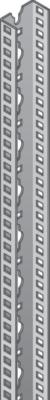 ECHELLES S150U AU METRE